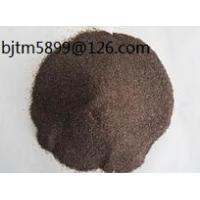 Buy cheap Aluminum Oxide Abrasive from wholesalers