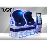 Buy cheap Amazing 9D Virtual Reality Simulatior With Artificial Leather Seat / 9D VR Egg Chair from wholesalers