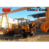 Buy cheap Construction Machines Front End Loader Building Construction Equipment 60kw 2200r/Min from wholesalers
