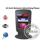 Buy cheap 32 Inch Network Advertising Player with 1366 * 768 Max  Resolution from wholesalers
