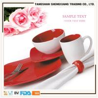 Buy cheap square double-glazed stoneware red ceramic dinnerware from wholesalers