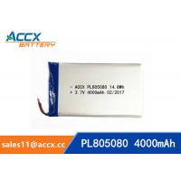 Buy cheap 805080 pl805080 3.7v 4000mah battery rechargeable lithium polymer battery for power bank, mobile phone, GPS tracker from wholesalers