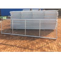 Buy cheap Durable Practical Chain Link Fence Sliding Gate / Adjustable Chain Link Gate from wholesalers