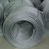 Buy cheap steel wire rope/ wire rope sling from wholesalers