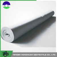 Buy cheap PP Flexible Geotextile Drainage Fabric Non Woven For Slope Protetion from wholesalers