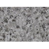 Buy cheap Artificial Countertop Slabs Marble Look Quartz Countertops Easy To Maintain from wholesalers