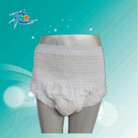 Buy cheap Adult Disposable Incontinence Underwear Pull up Diaper product