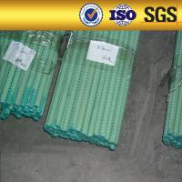 Buy cheap epoxy-coated high quality steel bar to Australia product