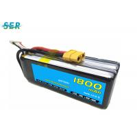 Buy cheap Rechargeable RC Car Battery 35C 14.8V 1800mAh Li Polymer For Mini Helicopter / Airplane from wholesalers