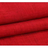 Buy cheap Pure Polyester Twill Stretch Women's Fashion Fabric from wholesalers
