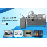 Buy cheap 120W Automatic Pharmaceutical Cartoning Machine 30-120 Boxes / Min Low Noise from wholesalers
