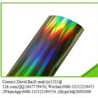 Buy cheap Rainbow holographic film from wholesalers