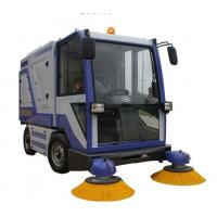 Buy cheap hotel cleaning equipment from wholesalers