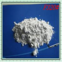 Buy cheap refractory grade white aluminum oxide from wholesalers