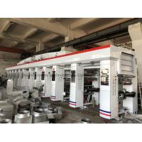 Buy cheap High speed multicolor PET Film Rotogravure Printing Machine rotary label roll from wholesalers