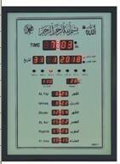 Buy cheap muslim azan wall clock from wholesalers