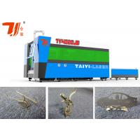 Buy cheap Automatic Metal Laser Cutting Machine For Stainless Steel Through Metal from wholesalers
