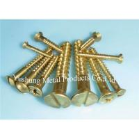 Buy cheap Brass wood screw from wholesalers
