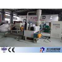 Buy cheap Customized Waste Plastic Recycling Plant / Granulator Machine For Plastic product