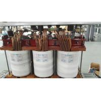 Buy cheap High Frequency Isolation Transformer Fully Sealed Structure With Copper Winding from wholesalers