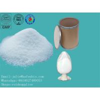 Buy cheap Sell Top Quality Anti Estrogen Steroids Letrozole Powder CAS: 112809-51-5 from wholesalers