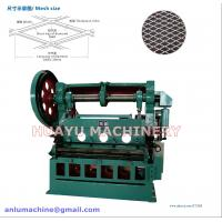 Buy cheap Micro-size Expanded Metal Mesh Machine thickness below 1.5mm from wholesalers