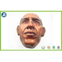 Buy cheap Custom Toy Party Plastic Face Masks , Masquerade Masks For Men With PP product