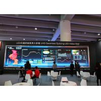Buy cheap HD RGB LED Screen SMD LED Display Rental P5 for Conference Room from wholesalers