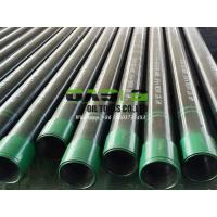 Buy cheap 9 5/8inch API 5CT seamless oilfield steel casing tube pipes from wholesalers