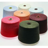Buy cheap 100% POLYESTER YARN POY FDY DTY 75D-600D from wholesalers