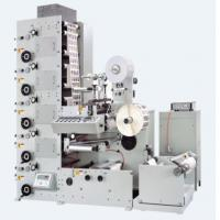 Buy cheap high speed CI flexographic printing press machine flexo label high precision product