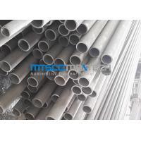 2507 2205 31803 32750 Duplex Steel Tube ASTM A789 / ASTM A790 Seamless Tube