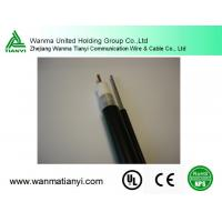 Buy cheap CCTV 75ohm 500 Cable Trunk Coaxial Cable from wholesalers