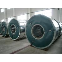 Buy cheap tin free steel coil from wholesalers