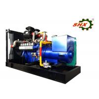 Buy cheap 200KW/250KVA Natural Gas Powered Standby Generator AC Three Phase Straw Gas from wholesalers