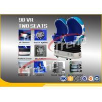 Blue Virtual Shooting 9D Action Cinema 360 Degree Rotating Touch Screen HD 1080P