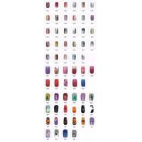 Buy cheap Artificial Nail / BN Series from wholesalers