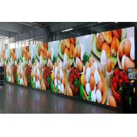 Buy cheap High definition Indoor P4 led video wall For Advertising from wholesalers
