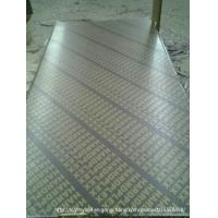 Buy cheap 1220x2440  Ply Boards  for Shuttering Building Construction Material from wholesalers