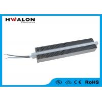 Buy cheap High Quality 17mm Thickness 400W Insulated PTC Ceramic Air Heater from wholesalers