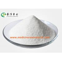 Buy cheap Nutritional Food Additives L Phenylalanine Supplement High Purity For CAS 63-91-2 from wholesalers