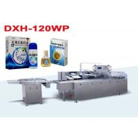 Buy cheap Automatic Pharmaceutical Bottle Packing Equipment / Eye Drop Carton Box Packing Machinery from wholesalers