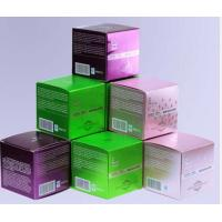 Buy cheap Print small box   Product box    Drug box  Cosmetics box  Gift box from Wholesalers