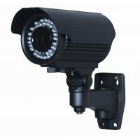 Buy cheap ATR Day / Night Sony Effio 700TVL Camera HLC Internal 1.0Vp - p 75ohm from wholesalers