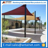 Buy cheap Shade sail fabric/car park shade sail/triangle shade sail from wholesalers
