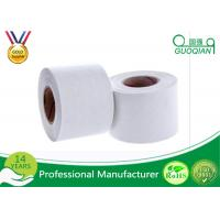 Buy cheap Economy Grade White Reinforce Water Soluble Fiber Kraft Packaging Tape For Packing from wholesalers