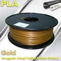 Buy cheap 1.75mm /  3.0mm Gold PLA 3d Printer Filament 100% biodegradable product