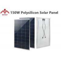 Buy cheap Easy Operation Polycrystalline Solar Panel 150 Watt  Low Iron Tempered Glass from wholesalers