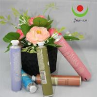 Buy cheap metal cosmetic packaging tubes from wholesalers