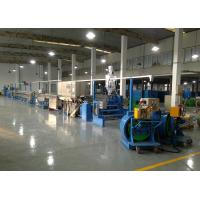 Buy cheap Power wire plastic extrusion machinery With Folding W Type Cooling Channel from wholesalers